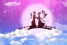 たなばた / 七夕 / Our wedding anniversary July 7: Tanabata (七夕), the Japanese star holiday derived from the Chinese Qixi festival. It is believed that the Milky Way separates a pair of lovers, the weaver girl (Zhinü), and the cowherd (Niu Lang), on every day of the year except the seventh day of the seventh month, when they are reunited.