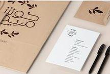 I ♥ GRAPHIC DESIGN | branding