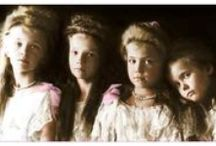 """Royalty: The Romanovs / """"Oh, God, but it's good to be alive! The Earth is like a field in summer, just bursting with good things. Someday, when all the wars are over, someone young will lead us to the harvest. As long as there are children, anything is possible."""" ~Tsar Nicholas II; """"Nicholas and Alexandra"""""""