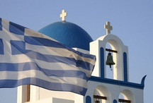 Yπέροχη Ελλάδα