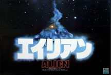 Japanese Movie Poster / by dotlikeme .