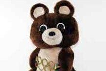 Holly bear costume 2012