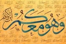 Calligraphy / by Sarah Kamal El-Dine
