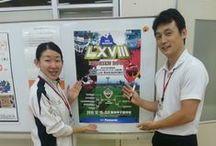 koshienbowl poster 2013