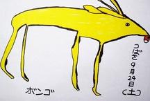 Tubasa's illustration
