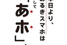 Idea_copy