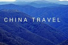 China Travel | China Reise / travel information and photography from China |  Reise Fotos und Information aus China