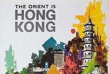 Vintage Journeys - Orient