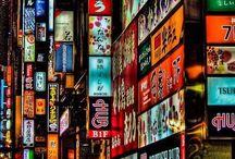 Japan / by Bob Nefkens