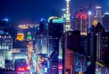 Shanghai 2014 / by Kim