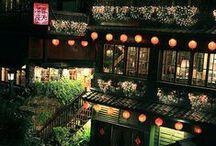 Taiwan Weekend / Our adventures in Taiwan