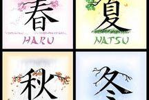 日本語 (Giapponese)