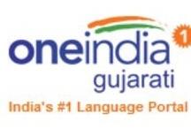 Gujarati / by Oneindia