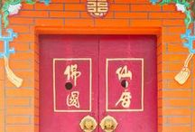 Five Element Feng Shui / SALE PRICE until 2.24~ Tuesday March 15th in NYC.  Come share an INTIMATE evening with S. Lee Wright as she shares the principles of the Ancient Practice of FENG SHUI and the FIVE ELEMENTS so you can TRANSFORM YOUR SPACE & YOUR LIFE.                                    You can learn how to use these powerful concepts for greater Joy & Happiness, Health & Prosperity.