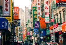 City+ New York
