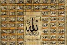 MOST BEAUTIFUL NAMES OF ALLAH / The most beautiful names Belong to Allah....(The Heights) 180 / by ladylikcool