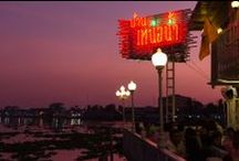 Thailand Reisen / Reisetipps, Ideen und Fotos für Urlaub und Reisen nach Thailand. Bangkok, Koh Chang, Koh Samet und vieles mehr