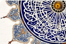 ARABIC calligraphy / by Rana Saleh