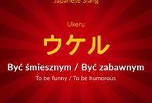 Japanese Slang / Japoński Slang