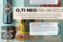 Press / Greek Food Press wrote about Arteat