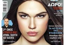 Magazines & more
