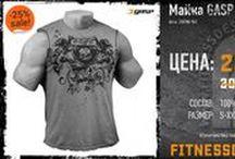 Спортивная одежда / Спортивная одежда шведского бренда Gasp & Better Bodies