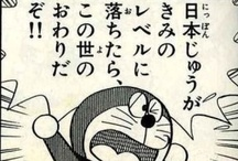 Funny / Funny (neta) pictures, especially Japanese it. If pin content is Japanese, I try to write easy English descripton on effort.