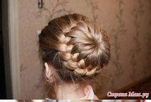 Hair Fun / by Betsy Treece