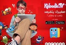 Kidoodle.TV for Families / Media coverage of Kidoodle.TV around the web.