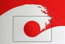 Design : Graphic