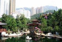 T R I P S : H O N G • K O N G / for my someday (soon) trip to hong kong. / by Marlena Pearl