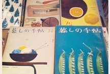 library,book,notebook,etc. / 本とその周辺