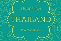 (Cookbook Wish List}