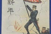 Russo-Japanese War Art ( Russia Japan War ) / Vintage Japanese military army navy postcards , battle of Tsushima , admiral Togo Heihachiro , Port Arthur , Russian army , Russian Navy