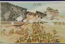 Second Sino-Japanese War ( China Japan War ) Art / vintage Japanese military ( army , navy ) postcards and other antique paper materials
