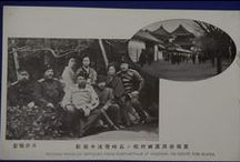 Prisoners of War POW