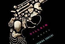 Design + Book Covers