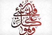 Arabesque《 caligraphy&mosaic 》