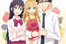 sweetness and lightning ~ / ♪(๑ᴖ◡ᴖ๑)♪