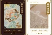 Card DM Brochure Design / 名刺・DM・パンフレット デザイン / Business Card Design. DM Design. Brochure Design. Graphic Design. 名刺・カード・DM・パンフレットを中心とした、グラフィックデザイン。