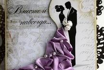 Cards - Wedding / by Lisa Buchinski