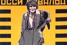 Cyrillic / by Suzy Dowling