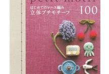 JAPANESE CRAFT: Books I already have!
