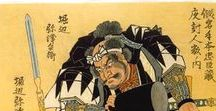 japan - print / the beautiful japanese woodcut prints