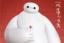 Big Hero 6 / Join Baymax, Hiro and the rest of the gang in wishing everyone a happy #birthday!