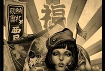 Asian Influences / vintage Asian art