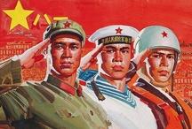 Kommie Kitsch / Eastern Perspective cold war era communist propaganda illustration USSR CCCP Soviet Mao Maoist Red China Eastern Block