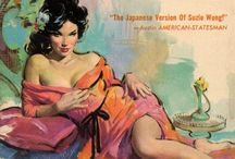What's Up Tiger Lily / Oriental Pulp Asia Japan China