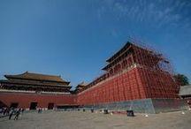 China Travel News & Activities