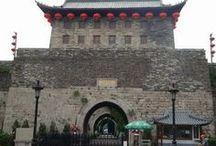 China Travel Blog